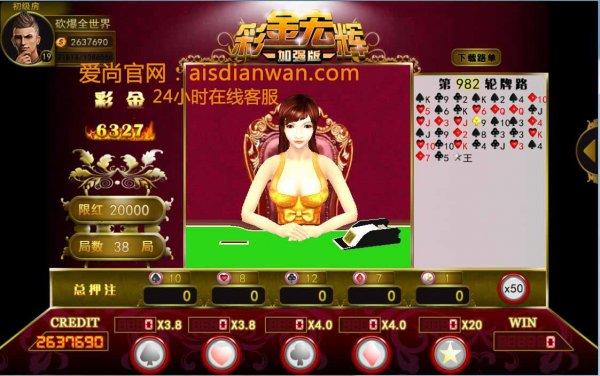 最热门 五星宏辉水浒传千人同屏全网互通就在爱尚电玩城