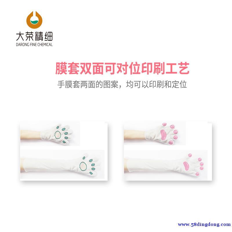 广州化妆品代加工厂 家如何 选择更可靠-大荣精细