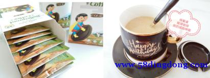 绿餐桌椰弹咖啡:新一代减脂神器,助你轻松拥有好身材