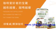 绿餐桌:椰弹咖啡VS普通防弹咖啡,那些你不知道的细节!